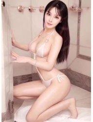 Korean babe in Glagow